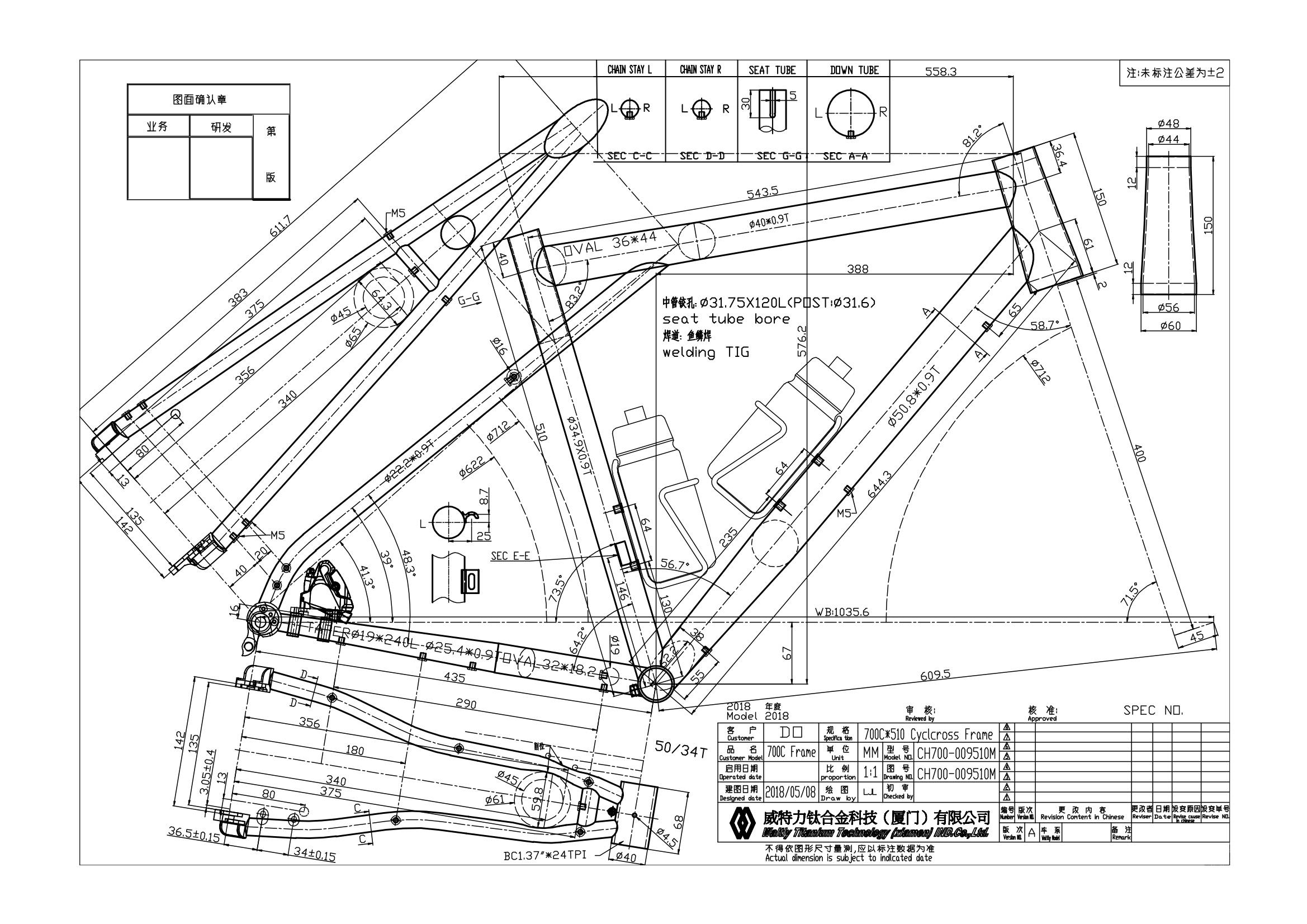 CH700-009510M-Model.jpg