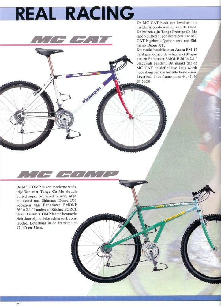 Panasonic MC Comp 1991 - auch nur Rahmen | MTB-News.de
